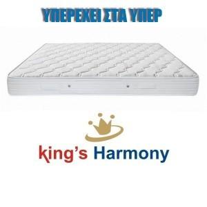 ΣΤΡΩΜΑ KINGS HARMONY 90Χ190 24EK